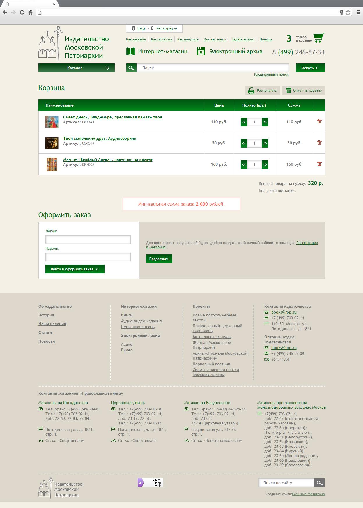 hidden network aLaunch where can download 99551- Geometria.ru